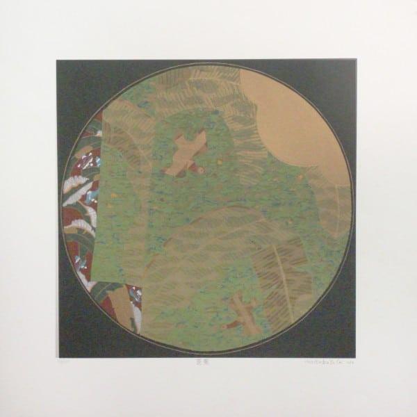 SERIGRAFIA KAZUO WAKABAYASHI